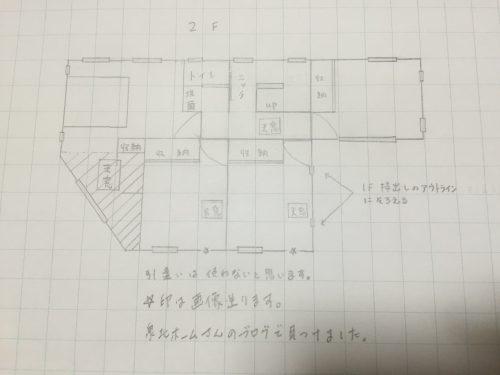 img_2360